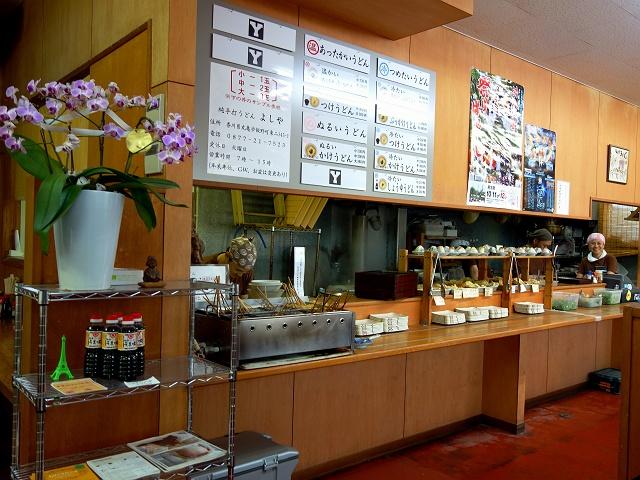 141025-yosiya-004-S.jpg