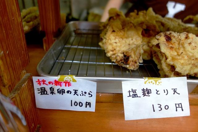 141025-yosiya-008-S.jpg