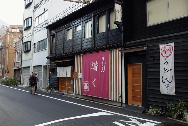 141030-sanku-002-S.jpg