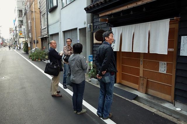 141030-sanku-003-S.jpg
