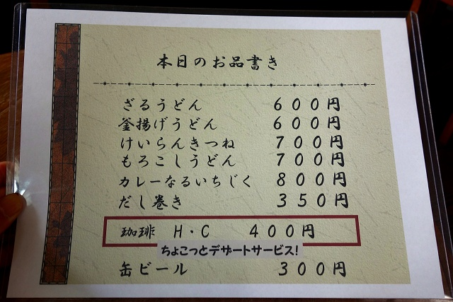1410918-muku-004-S.jpg