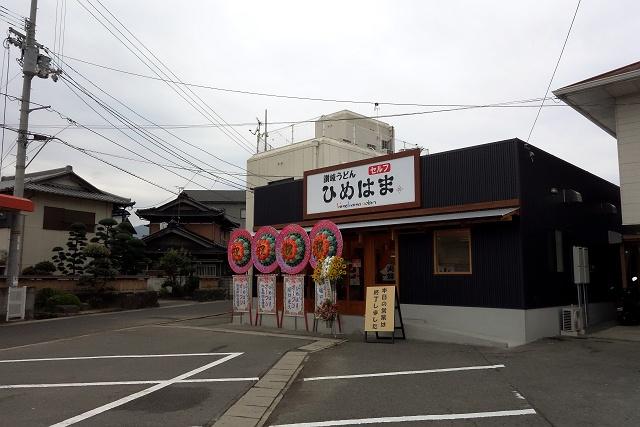 1410920-nasi-002-S.jpg
