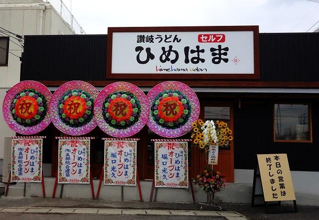 1410920-nasi-003-S.jpg