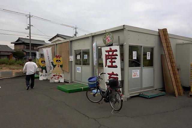 1410920-nasi-004-S.jpg