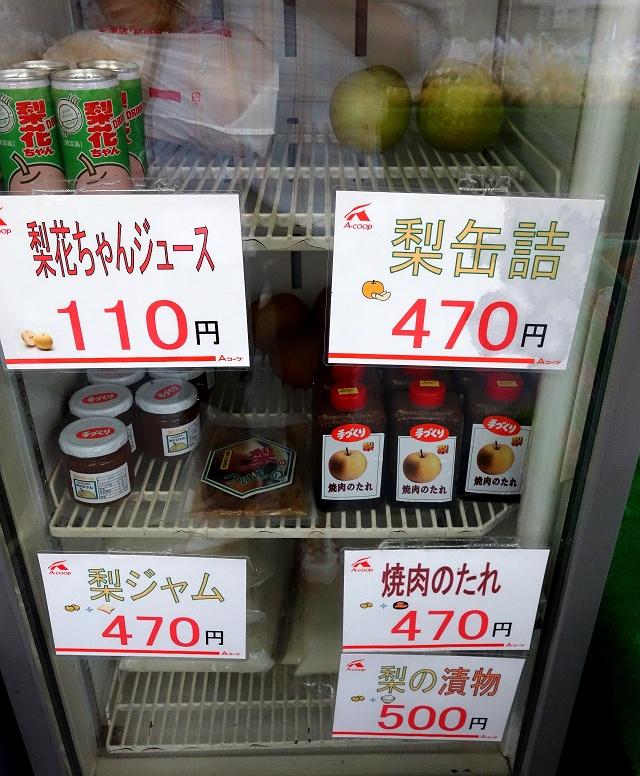 1410920-nasi-010-S.jpg