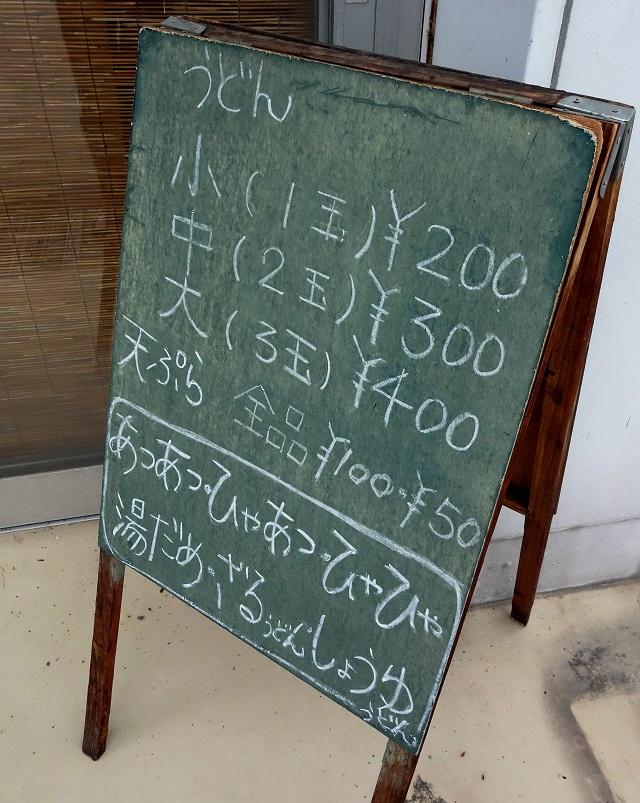 1410920-yasunami-003-S.jpg