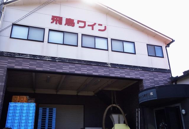 1410921-asuka-003-S.jpg