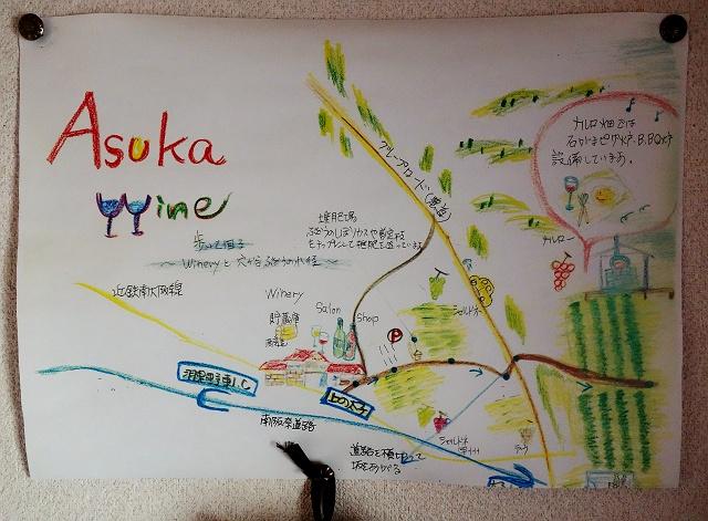 1410921-asuka-053-S.jpg