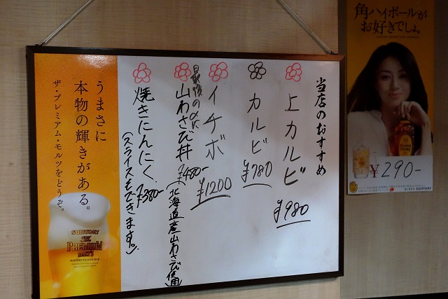 1410927-nikutare-004-S.jpg