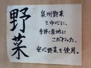 1410927-nikutare-010-S.jpg