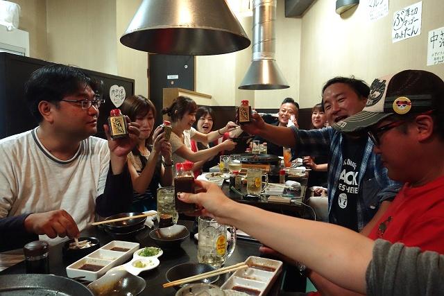 1410927-nikutare-041-S.jpg