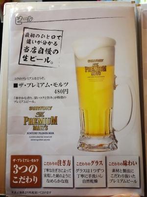 1410927-nikutare-049-S.jpg