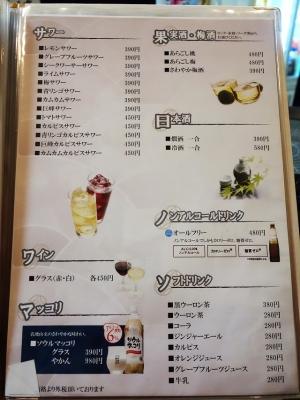 1410927-nikutare-051-S.jpg