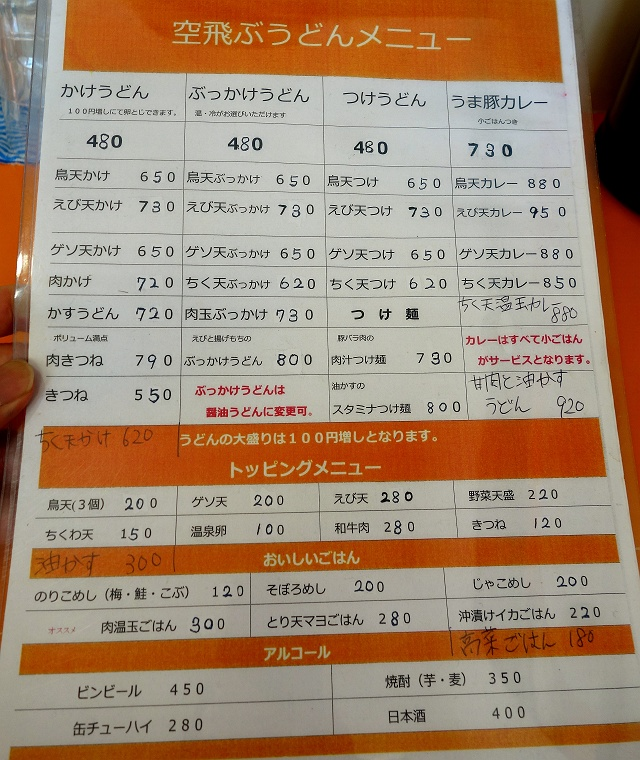 1410927-yamabukiya-006-S.jpg