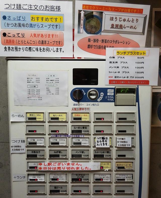 1410930-rokudou-003-S.jpg