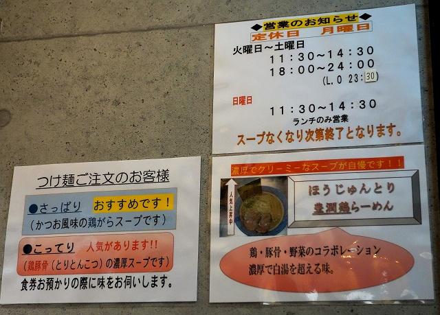 1410930-rokudou-004-S.jpg