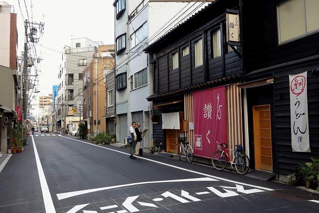 1410930-sanku-002-S.jpg