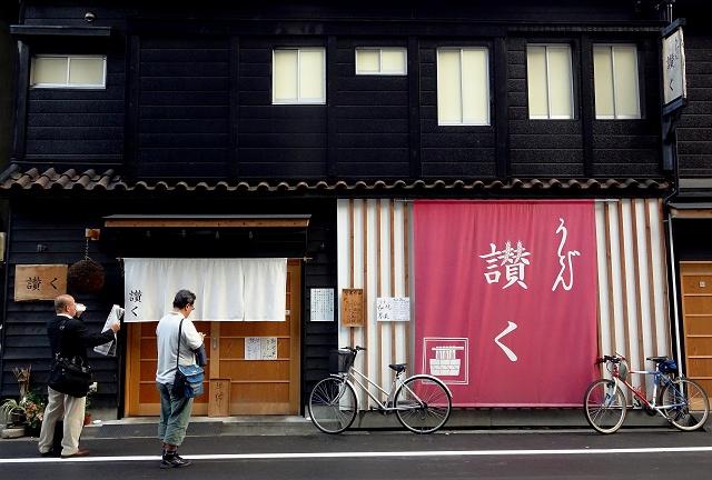 1410930-sanku-003-S.jpg