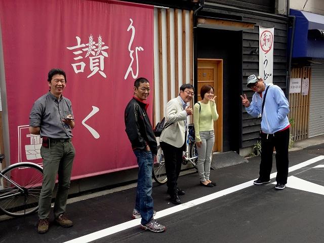 1410930-sanku-007-S.jpg