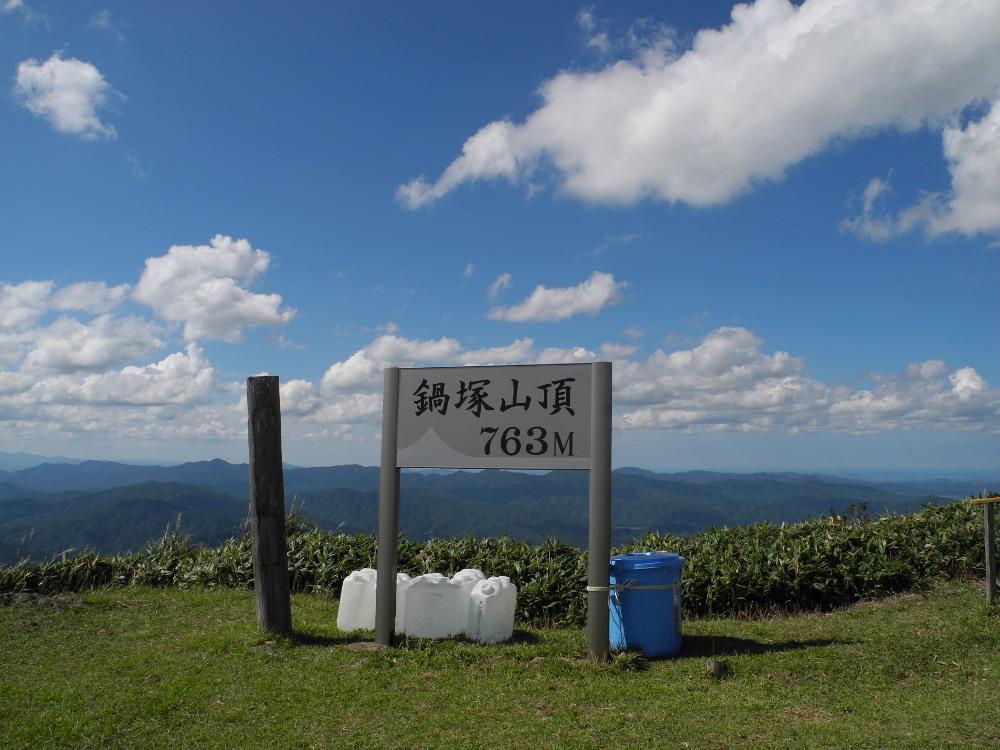 大江山23