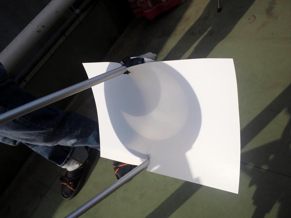 太陽望遠鏡にて
