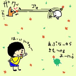 秋味覚05