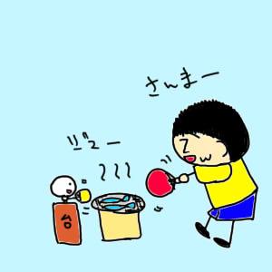 秋味覚06