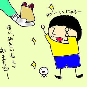 秋味覚07