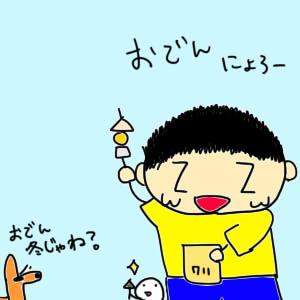 秋味覚08
