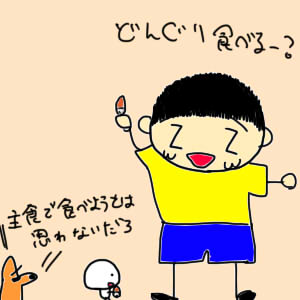 秋味覚09
