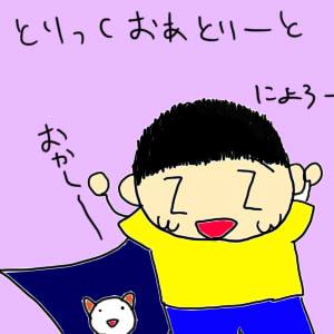 ハロウィン11