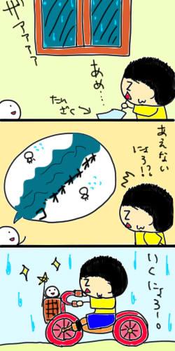 七夕2012前篇