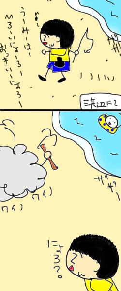 浦島ツトム01