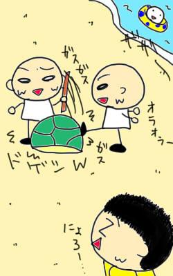 浦島ツトム02
