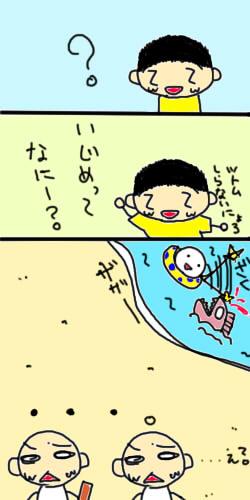 浦島ツトム05