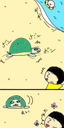 浦島ツトム09