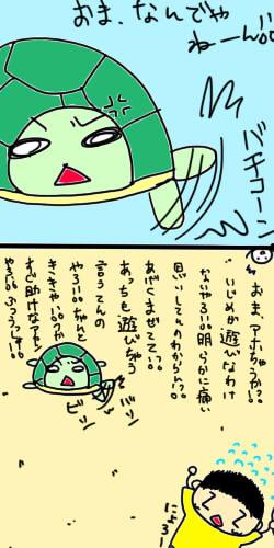 浦島ツトム10