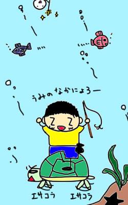 浦島ツトム15