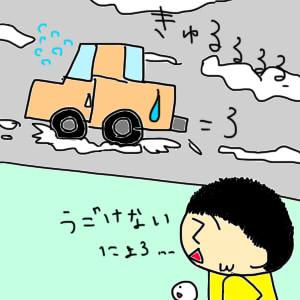 雪で動けない01