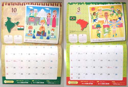 TVKカレンダー2014写真1