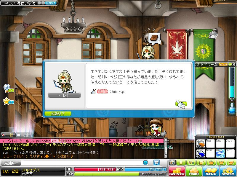 Maple111020_212030.jpg