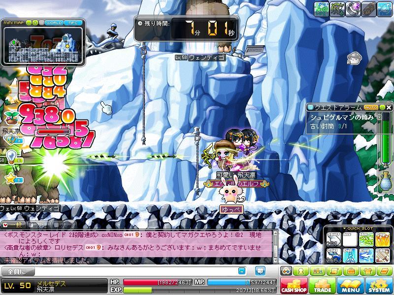 Maple111021_014729.jpg