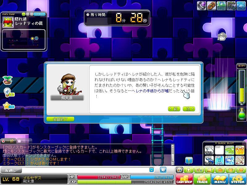 Maple111021_220235.jpg