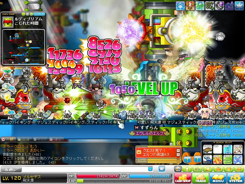 Maple111023_214242.jpg