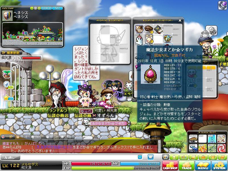 Maple111026_160801.jpg