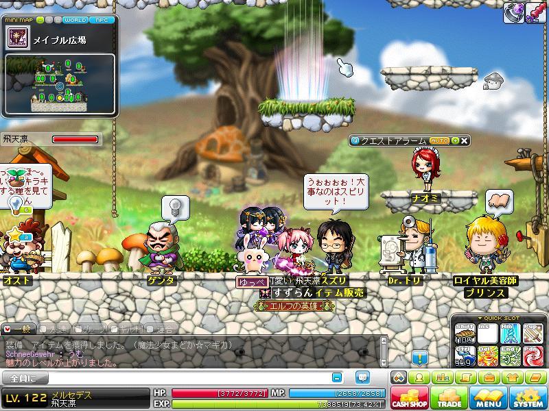 Maple111026_161729.jpg