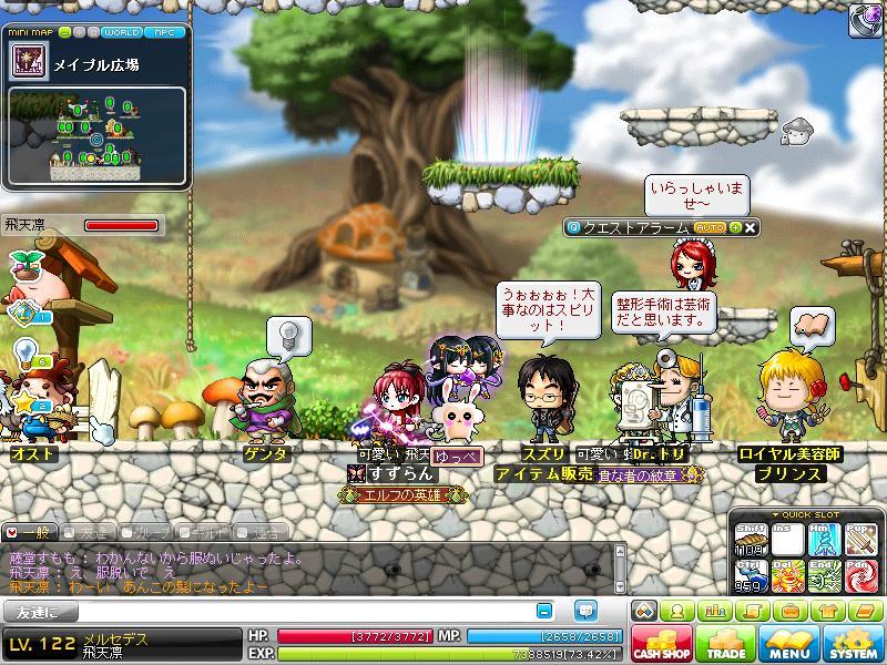 Maple111026_161958.jpg
