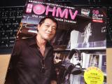 月刊HMV08