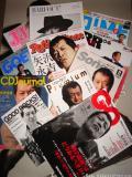 雑誌11冊