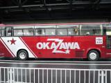 中国バスかな